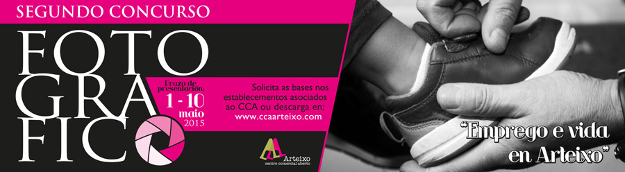Concurso fotográfico Arteixo Centro Comercial