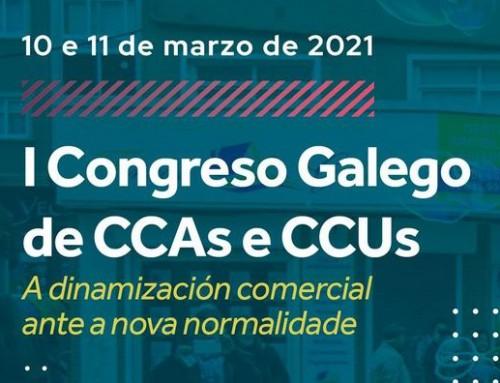 O Arteixo CCA organiza o primeiro Congreso Galego de Centros Comerciais Abertos